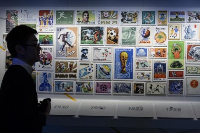 Fifa museum 1